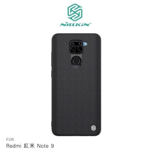 摩比小兔~NILLKIN Redmi 紅米 Note 9 優尼保護殼 手機殼 手機套
