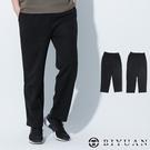 【OBIYUAN】休閒褲 韓國製 棉褲 側邊條 寬鬆 運動褲 長褲 1色【F10020】