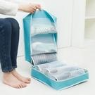 旅行鞋子收納袋整理袋 六格防塵鞋子收納包 6格鞋袋