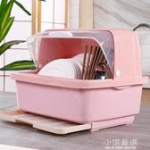 新款塑料碗櫃廚房瀝水碗架放碗碟架帶蓋碗筷餐具收納盒碗盤置物架CY『小淇嚴選』