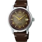 SEIKO精工 Presage 調酒師系列 京都名茶限量機械腕錶(SRPF43J1/4R35-04G0Q)