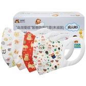 台灣優紙 成人3D醫療口罩(寬耳帶)50枚【小三美日】款式可選