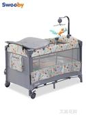 便攜式可折疊嬰兒床多功能寶寶床拼接大床新生兒bb床帶蚊帳QM『艾麗花園』