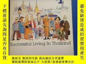 二手書博民逛書店The罕見Thai& I Successful Living In Thailand(插圖本)Y153720