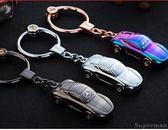 鑰匙圈 小汽車鑰匙扣 男士高檔情侶鑰匙掛件女韓國可愛刻字禮品【店慶八折特惠一天】