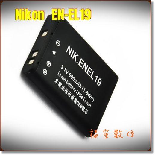nikon en-el19 enel19 防爆鋰電池(保固一年) S2500 S2600 S2800 S3100 S3300 S4100 S4300 S6600 S32