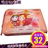 蘋果芳香 純水 柔濕巾 80抽(80入)濕紙巾 大包裝 隨手包 寶寶紙巾(超取請勿超過10包)