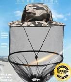 釣魚帽子-戶外防蚊帽子男士遮臉防曬釣魚帽夜釣透氣網紗面罩養蜂防蟲防蜂帽 提拉米蘇