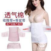 產后收腹帶 用紗布束腹帶產婦束縛月子產專