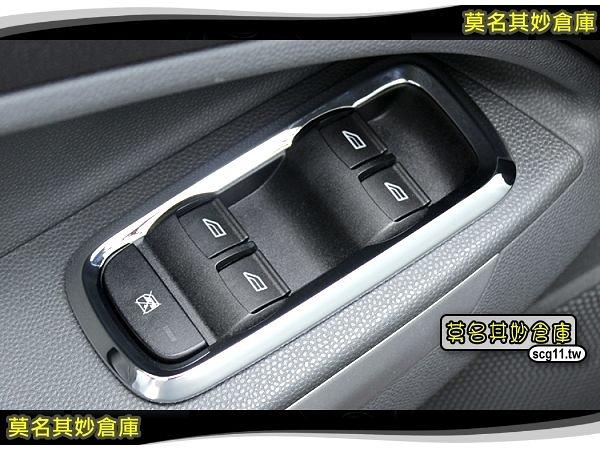 莫名其妙倉庫【AS019 玻璃升降亮框】福特 Ford New Fiesta 小肥精品配件空力套件