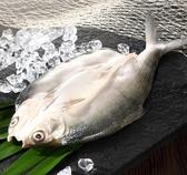 (6尾)一萣鮮無刺虱目魚全魚(450-500g)含運組