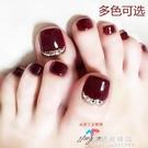 酒紅腳趾甲貼片美甲 假指甲成品鑲鑚 穿戴式腳指甲貼光療手工甲片【果果新品】
