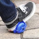 兒童二輪加強版風火輪後跟式代步簡易速滑鞋閃光PU輪暴走鞋輪滑鞋 簡而美