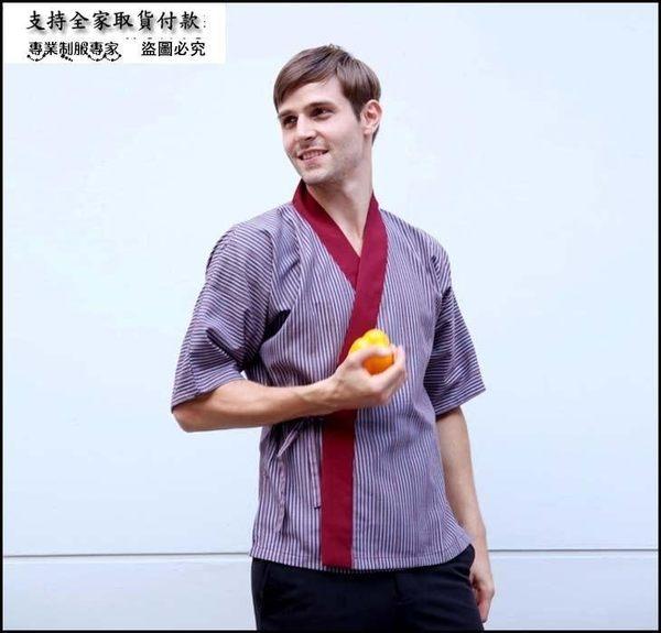 小熊居家日式料理酒店餐廳廚師服 條紋七分袖工裝制服特價