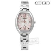 SEIKO 精工 / 1B22-0BY0P.SSQW025J / LUKIA 太陽能電波藍寶石鈦金屬手錶 典雅粉 25mm