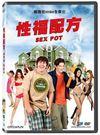 性福配方DVD | OS小舖
