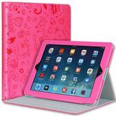 蘋果ipad4保護套iPad2平板殼子3外殼皮套9.7英寸全包可愛卡通外套 全館免運88折