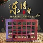 古琴譜架 木質折疊式實木讀書架 閱讀架 桌面譜臺 樂譜架 QX15638 『寶貝兒童裝』