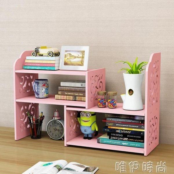 書架 書架簡易桌上書架兒童桌面收納置物架簡約現代伸縮學生旋轉小書架  唯伊時尚