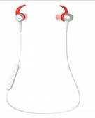 [富廉網] BE Sport 3 藍牙無線防水運動入耳式耳機 銀色