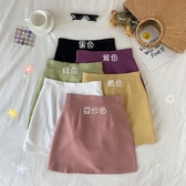 短裙 INS純色高腰半身裙女夏季2020新款韓版顯瘦A字裙百搭小個子短裙