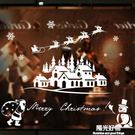聖誕窗貼聖誕老人櫥窗玻璃貼紙聖誕節裝飾品牆貼商場店鋪佈置貼畫白色雪人 igo陽光好物
