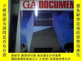 二手書博民逛書店GA罕見DOCUMENT 世界の建築 84 (日文) 。Y180897