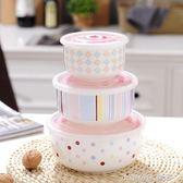 保鮮盒 陶瓷保鮮碗三件套微波爐飯盒保鮮盒套裝泡面碗便當盒密封盒 樂活生活館