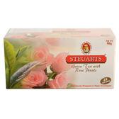 斯里蘭卡【STEUARTS】史都華玫瑰綠茶 2g*25入 (賞味期限:2019.09.20)