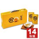 老協珍 熬雞精 42ml*14包/盒 (滴雞精升級版) 專品藥局【2010146】