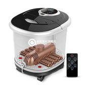 足浴盆全自動按摩洗腳盆器泡腳桶電動加熱家用深桶足療機恒溫-Tmjp10