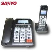 SANYO 三洋 DCT-8908 2.4G數位無線親子機 灰