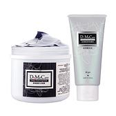 DMC大甲欣蘭凍膜225g+DMC 大甲欣蘭灰常乾淨洗顏乳 80g (洗面乳效期2021.09)