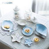 家用創意日式可愛碗盤子禮品碗碟早餐陶瓷餐具2人禮盒套裝【全館限時88折】