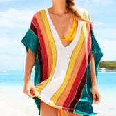 罩衫 針織 彩色 條紋 V領 外搭 沙灘 比基尼 罩衫【ZS570】 BOBI  04/26