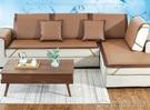 沙發保護套 涼席墊冰絲藤席夏天坐墊子客廳歐式布藝防滑沙發套 俏俏家居