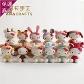 阿卡手工diy鉤針編織玩偶娃娃送男女友生日禮物12生肖【快速出貨】