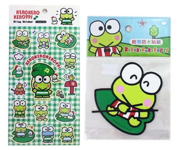 【卡漫城】 大眼蛙 貼紙 二張組 ㊣版 可洛比 Keroppi 青蛙 裝飾 造型 防水貼  生活筆記貼 造型貼