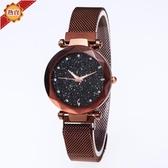 手錶 爆款米蘭吸鐵石手錶 女抖音同款菱面石英腕錶高檔滿天星女錶 雙12狂歡購