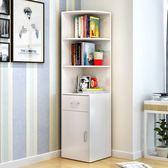 書架簡約現代書櫃書架簡易臥室置物架落地轉角收納架子墻角儲物櫃WY