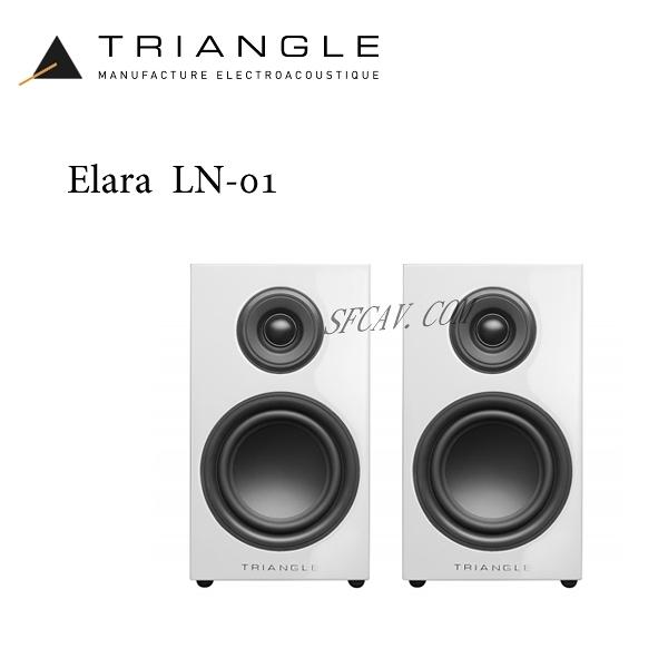 【新竹音響勝豐群】Triangle Elara LN-01 書架型喇叭 White ( Esprit EZ / 902 )