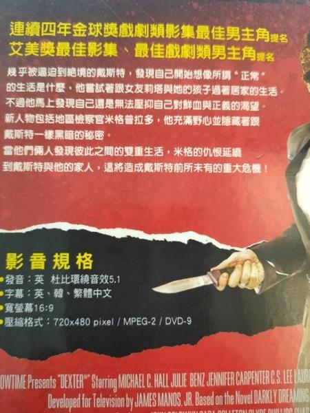 挖寶二手片-0047-正版DVD-影集【夢魘殺魔 第3季 第三季 全12集4碟】-(直購價)