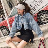 牛仔外套  港風怪味少女短款牛仔外套女學生韓版高腰寬鬆牛仔衣夾克潮 『歐韓流行館』