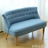 服裝店小沙發單人雙人三人小戶型美式迷你網紅款店鋪臥室沙發歐式 NMS蘿莉小腳丫