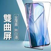 OPPO Reno 標準版 十倍變焦版 RenoZ 鋼化膜 3D碳纖維 保護膜 藍光 高清軟邊 滿版 玻璃貼 螢幕保護貼