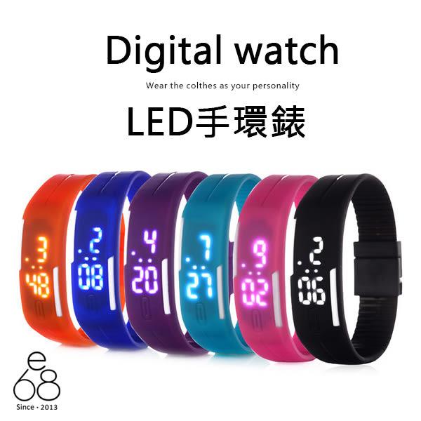 E68精品館 LED 運動 電子 手環錶 智慧型 LED觸壓 男錶 女錶 運動 手錶 日常防水 兒童錶 運動錶