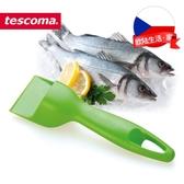 魚鱗刨捷克tescoma魚鱗刨刮魚鱗器帶蓋設計去魚鱗工具魚鱗刷打鱗器JD聖誕交換禮物