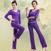 中大尺碼瑜伽服套裝 莫代爾秋冬運動服女健身服舞蹈服兩件套 nm12000【VIKI菈菈】