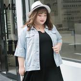 Miss38-(現貨)【A05320】個性街頭風 輕薄淺藍 破洞寬鬆顯瘦 七分袖 大尺碼牛仔外套-中大尺碼女裝
