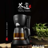 黑茶煮茶器全自動家用蒸汽噴淋式蒸茶器辦公室小型抖音養生壺茶壺-220V-享家生活館